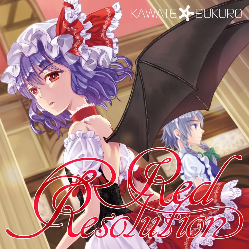 カワテ☆ブクロ - Red Resolution