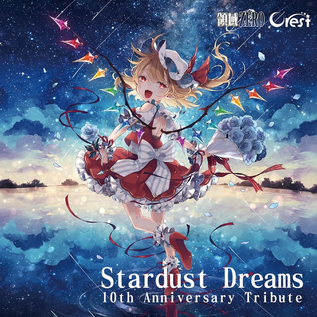 領域ZERO - Stardust Dreams 10th Anniversary Tribute