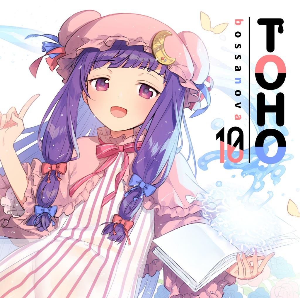 ShibayanRecords - TOHO BOSSA NOVA 10