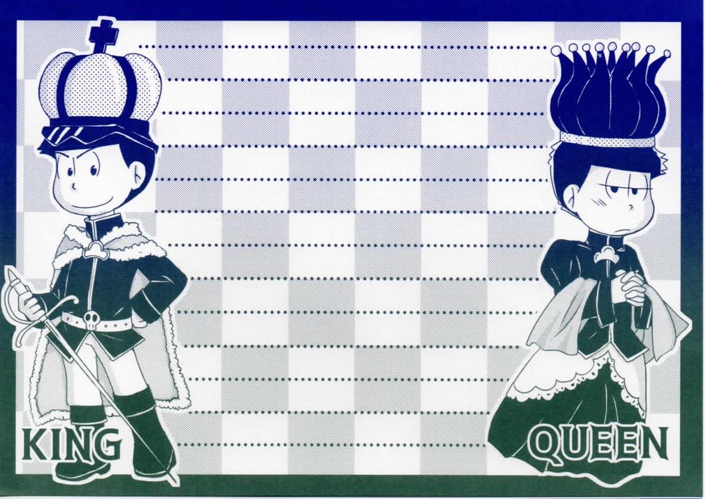 【送込】おそ松さん チェス松 キング&クイーングラデ便箋 (黒&白セット) 1セット