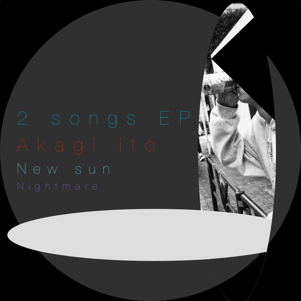2 songs EP