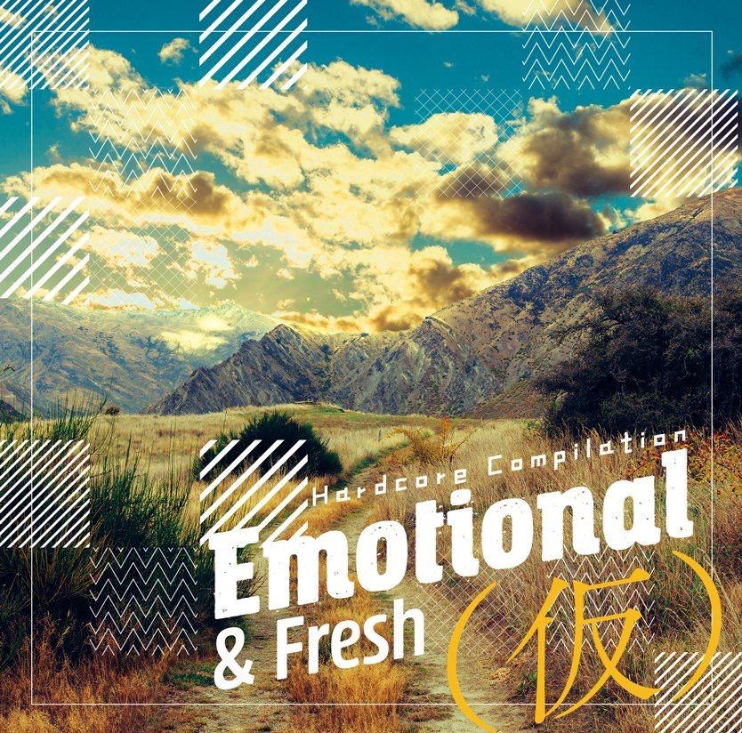 Emotional&Fresh(仮)