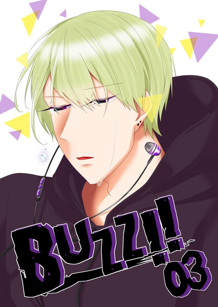 Buzz!03 夢