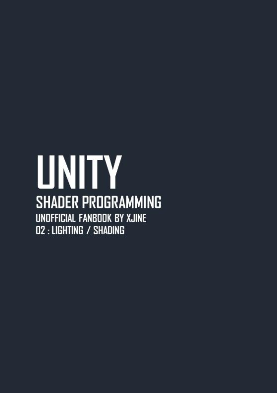 Unity Shader Programming Vol.02 (v.1.2.2)【PDF】