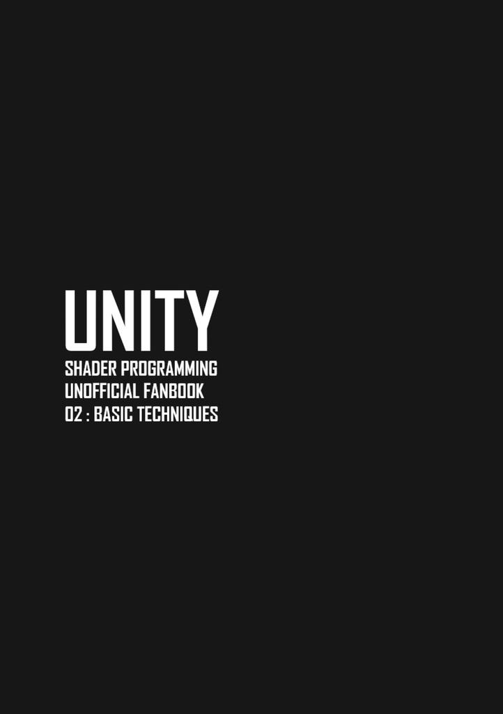 Unity Shader Programming Vol.02 (v.1.1.0)【PDF】