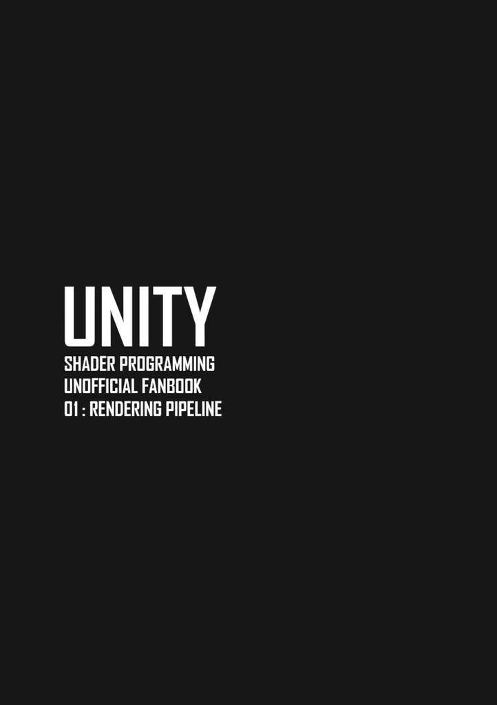Unity Shader Programming Vol.01 (v.2.2.1)【PDF】
