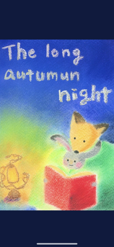The long autumn night