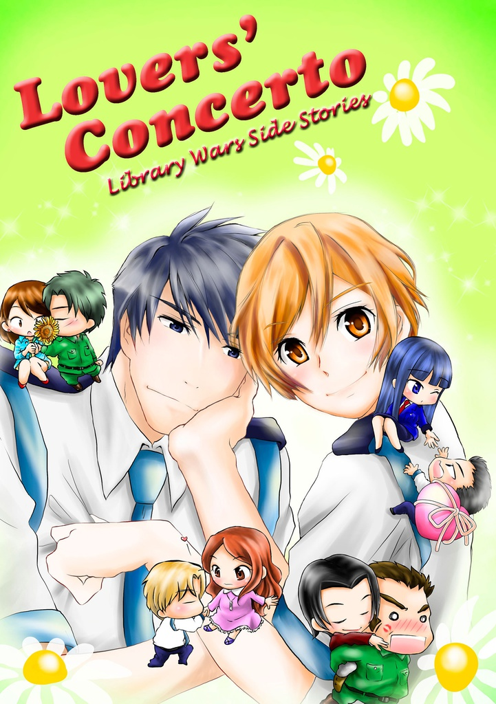 Lovers Concerto図書館戦争 堂郁中心オールキャラ Clear Blue
