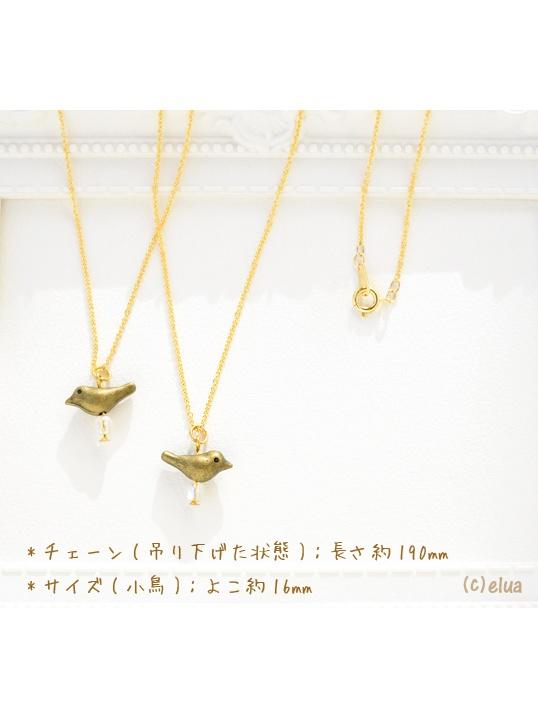 ★思い出の小鳥のネックレス