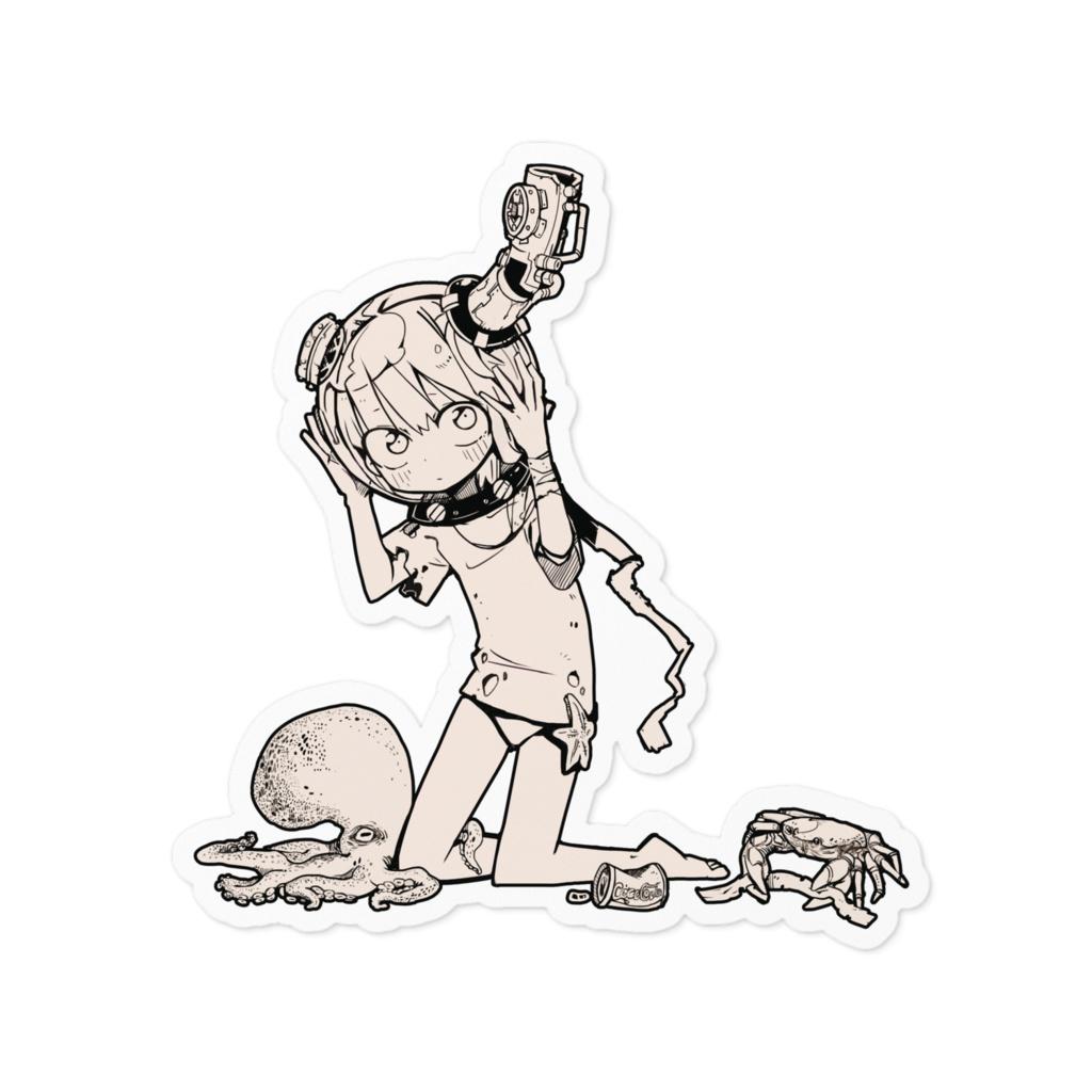 深海少女ステッカー