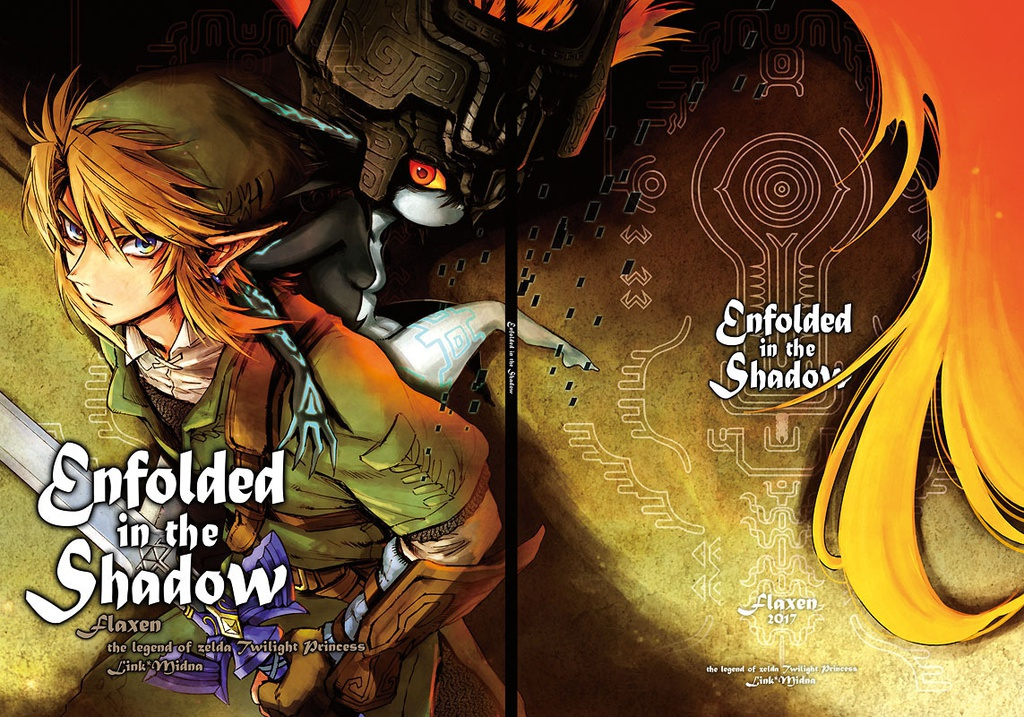 Enfolded in the Shadow