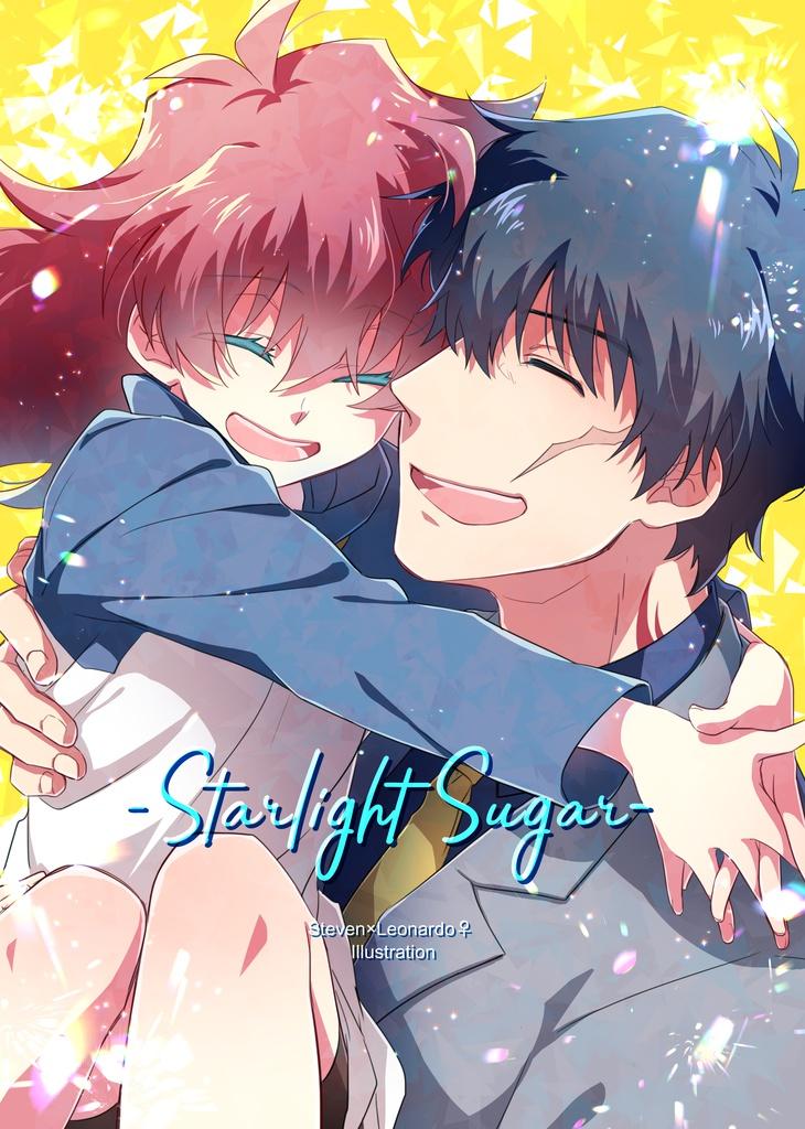 Starlight Sugar