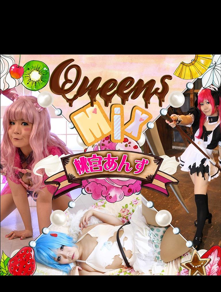 Queens MIX