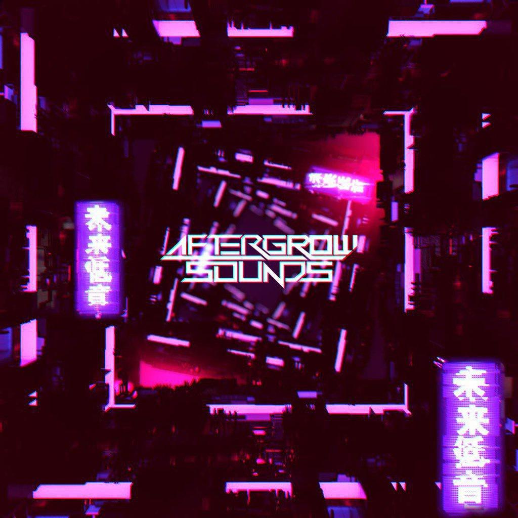 Aftergrow Sounds futurebassコンピレーションアルバム