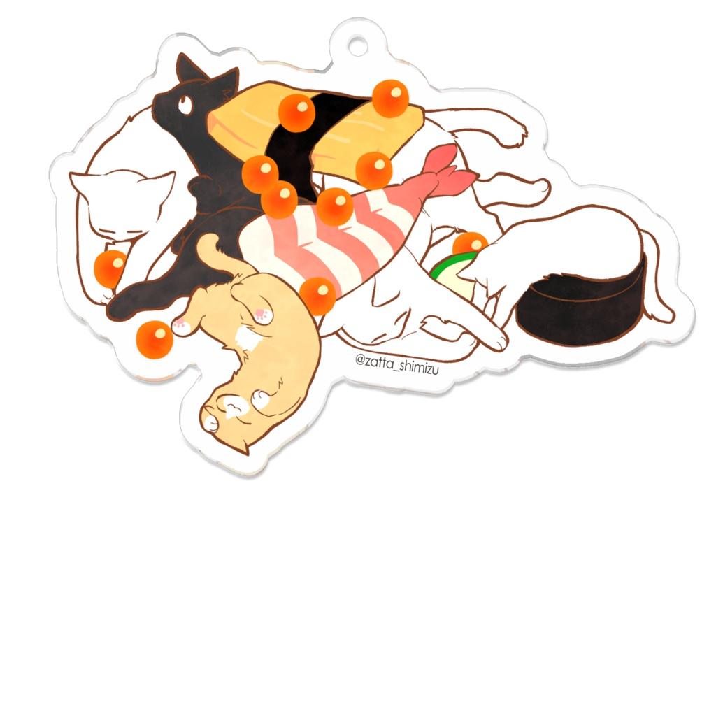 猫ちらし寿司アクキー